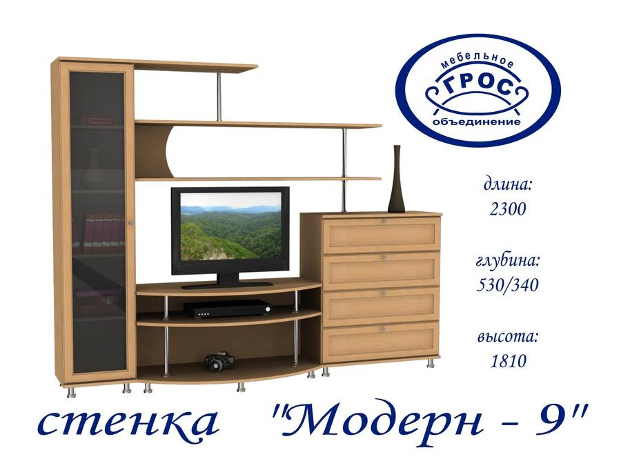 Мебель Для Гостиной Яна В Москве