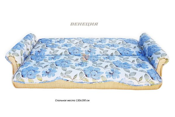 Акция диван книжка Венеция 3