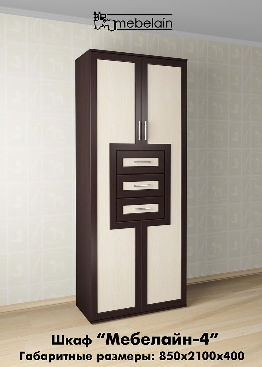 Мебелайн-4 шкаф распашной.