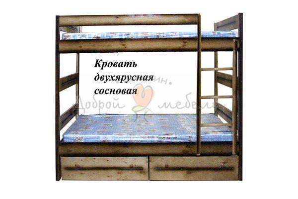 кровать двухъярусная Сосновая
