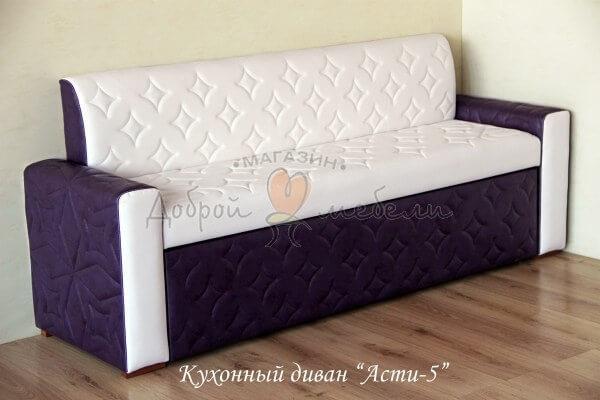 кухонный диван Асти 5
