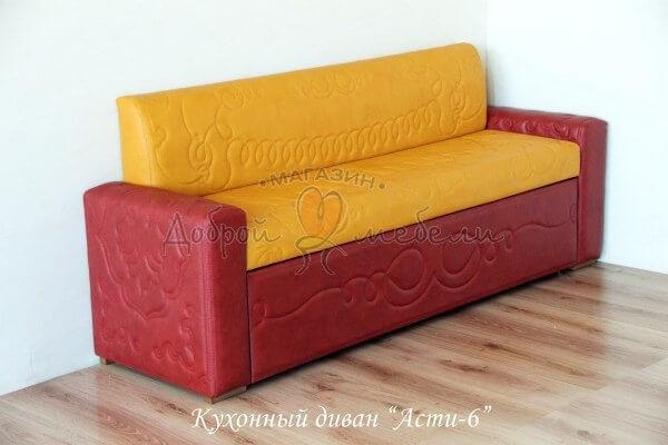 кухонный диван Асти 6