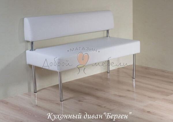 кухонный диван Берген