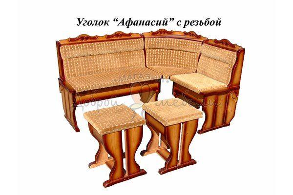 кухонный уголок Афанасий с резьбой