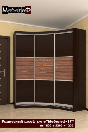 радиусный шкаф купе Мебелеф 17
