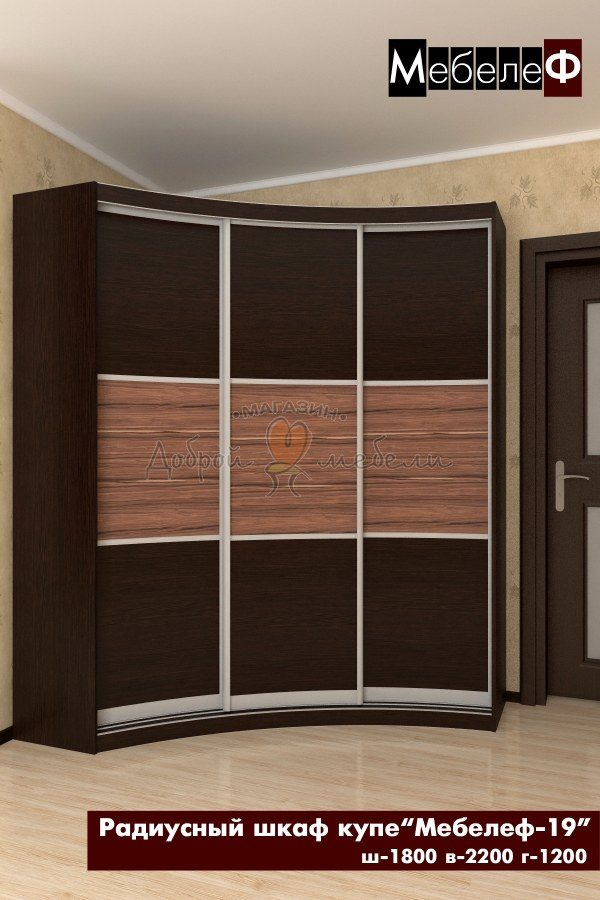 радиусный шкаф купе Мебелеф 19