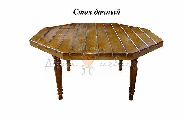 стол дачный на 4 ногах восьмигранник
