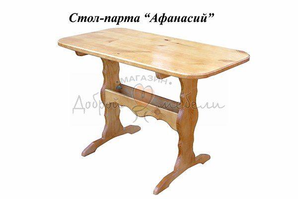 стол парта Афанасий