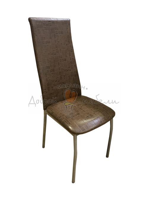 стул металлический пекин 1