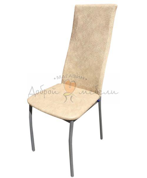 стул металлический пекин