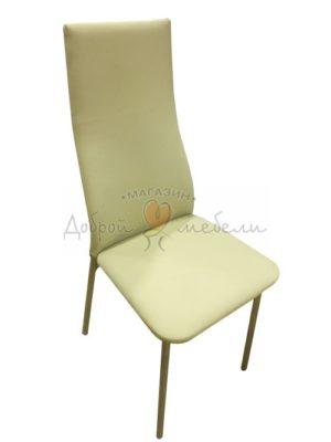 стул металлический волна 2