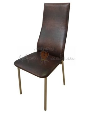 стул металлический волна